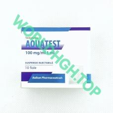 Aquatest 10 amp 100 mg
