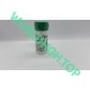 Cardarine (GW1516) 35 tab (15 mg)