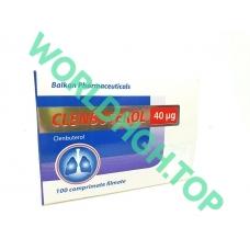 Clenbuterol 100 tab 40 mcg (Balkan)