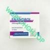 Testosteron Enanthat (Enandrol) 10 amp 250 mg Balkan Pharm