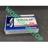 Esculap 20 mg 20 tab (Balkan)