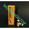 EvalPharm Somatropin 10 IU