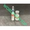Hexarelin (2 mg) PeptideSciences