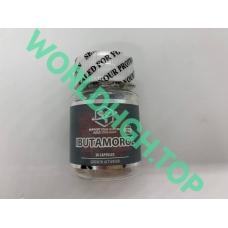 Ibutamorol (MK-677) 30 caps (25 mg)