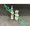 MGF (5 mg) PeptideSciences