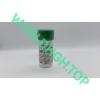 Ostarine (MK-2856) 35 tab (30 mg)