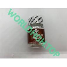 Ostarol (MK-2856) 30 caps (25 mg)