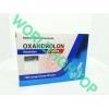 Oxandrolone 100 tab 10 mg Balkan Pharm