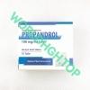 Testosteron Propionate (Propandrol) 10 amp 100 mg Balkan Pharm