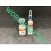 PT-141 (10 mg) PeptideSciences