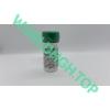 Radarine (RAD-140) 35 tab (15 mg)
