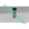 Reverol (SR9009) 35 tab (15 mg)