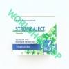 Strombaject aqua 10 amp 50 mg Balkan Pharm