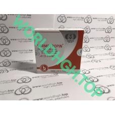 Vermotropin 4 IU