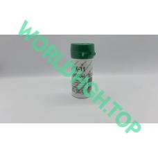 YK-11 35 tab (15 mg)